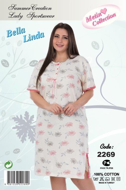 Ночная рубашка Metin 2269