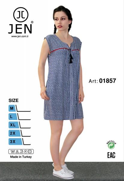 Халат рубаха Jen 01857
