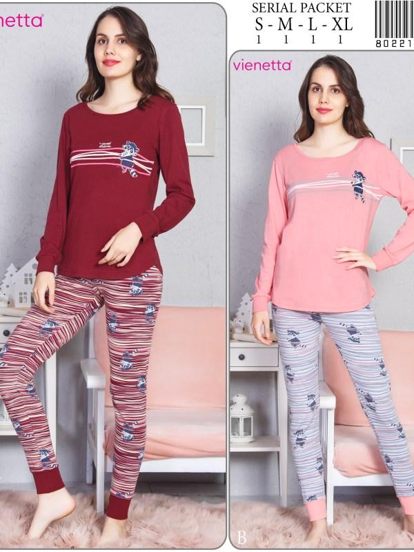 Пижама женская Брюки 8022120036