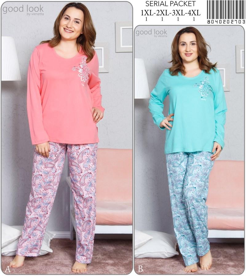 Пижама женская Брюки 8040202703