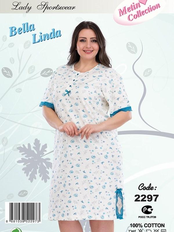 Ночная рубашка Metin 2297