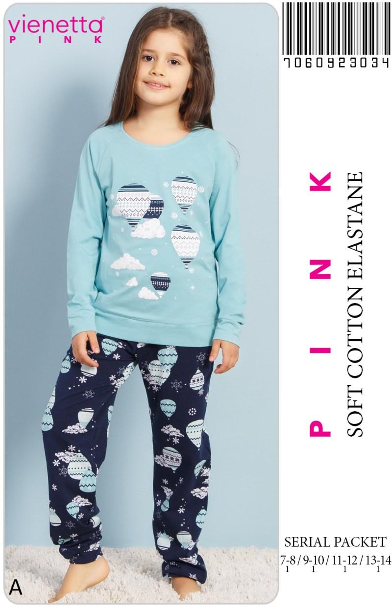 Пижама детская 7060923034