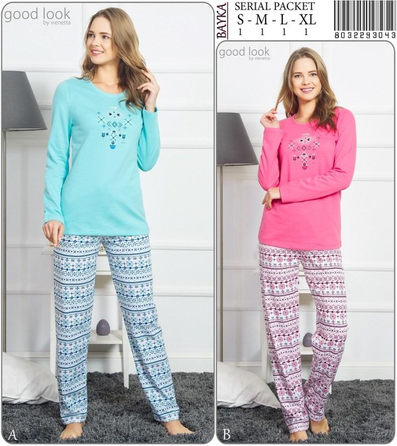 Пижама женская 8032293043