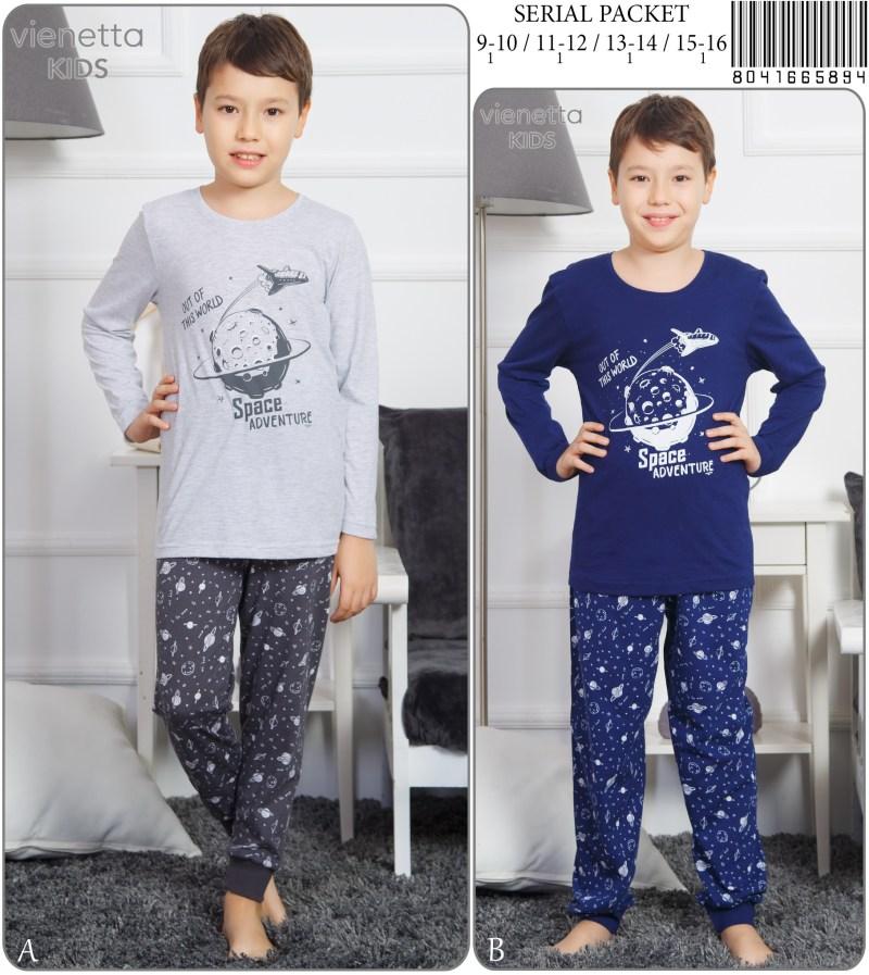 Пижама детская 8041665894