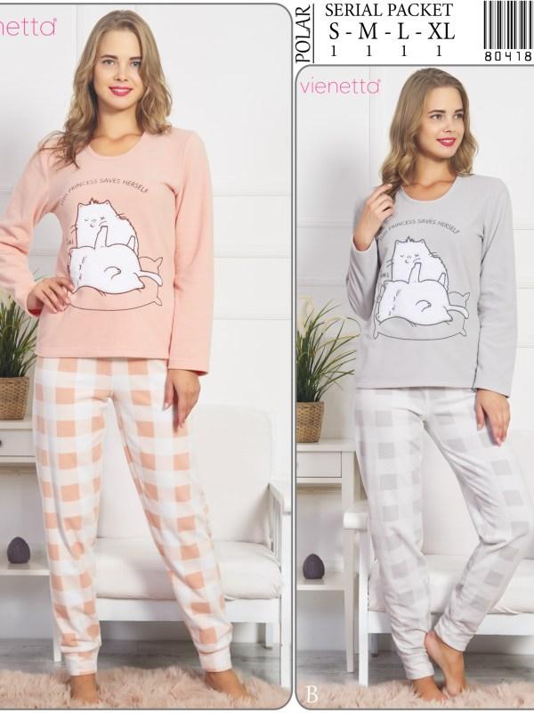 Пижама женская Флис 8041851869
