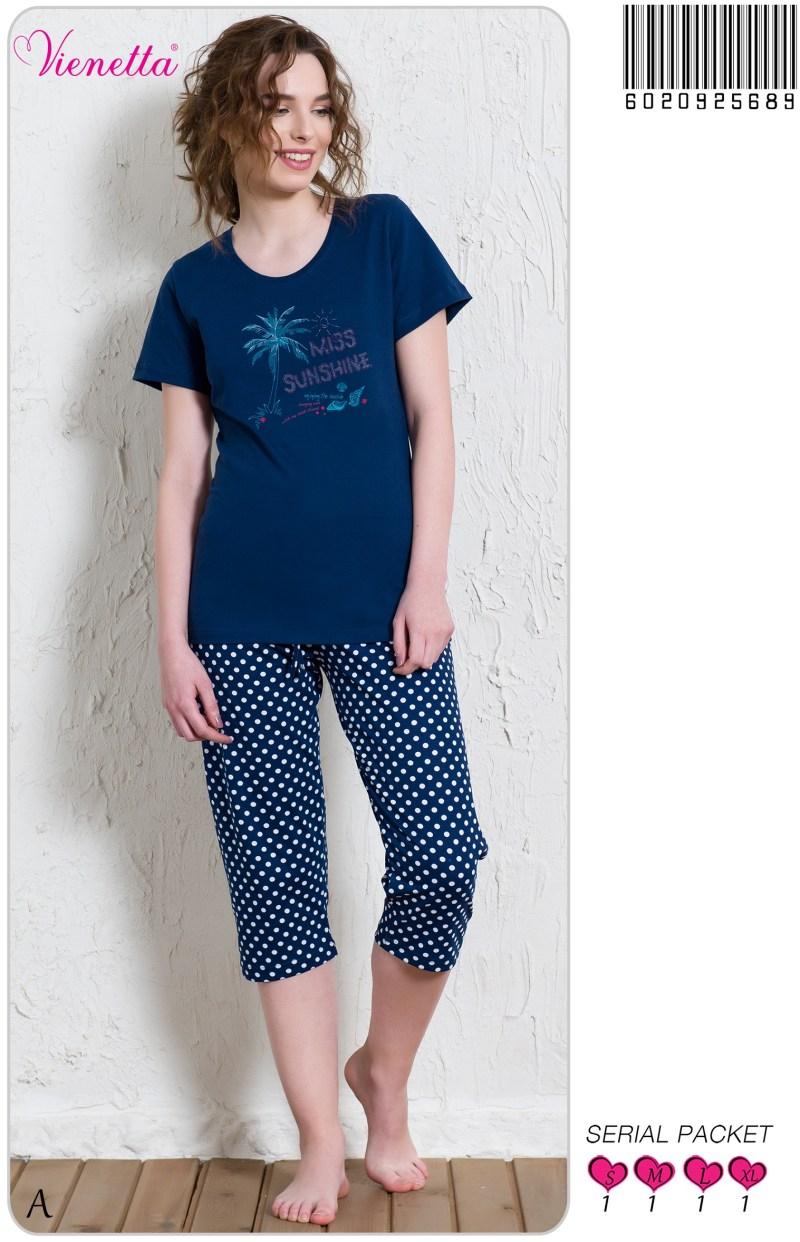 Пижама женская Капри 6020925689