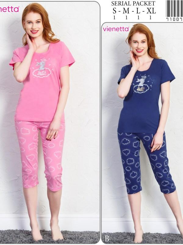 Пижама женская Капри 7100790299