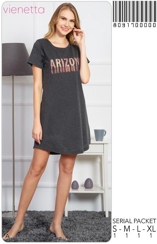 Ночная рубашка 8091700000