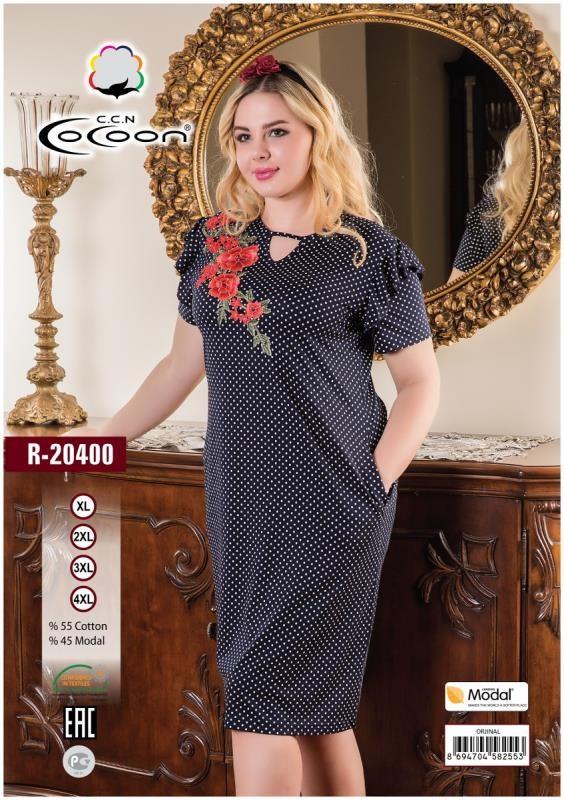 Платье женское CCNR 20400
