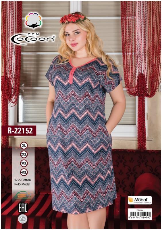 Платье женское CCNR 22152