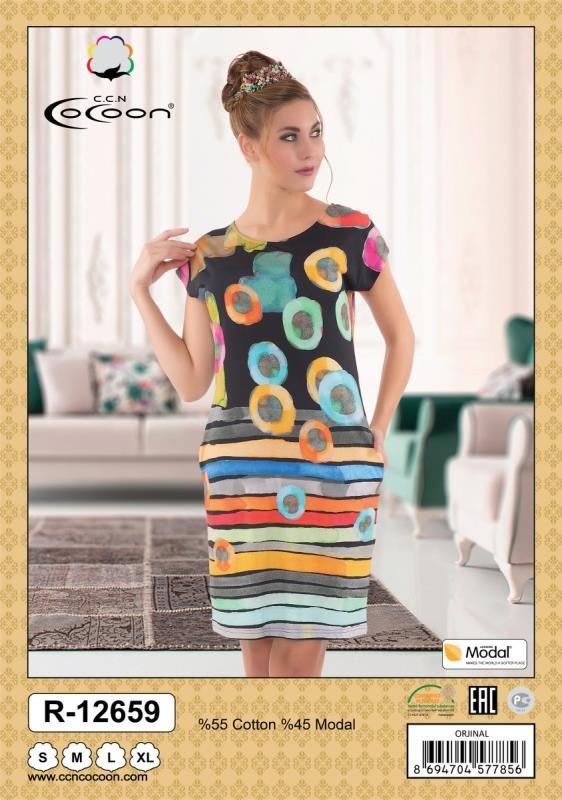 Платье женское CCNR 12659