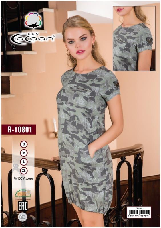 Платье женское CCNR 10801