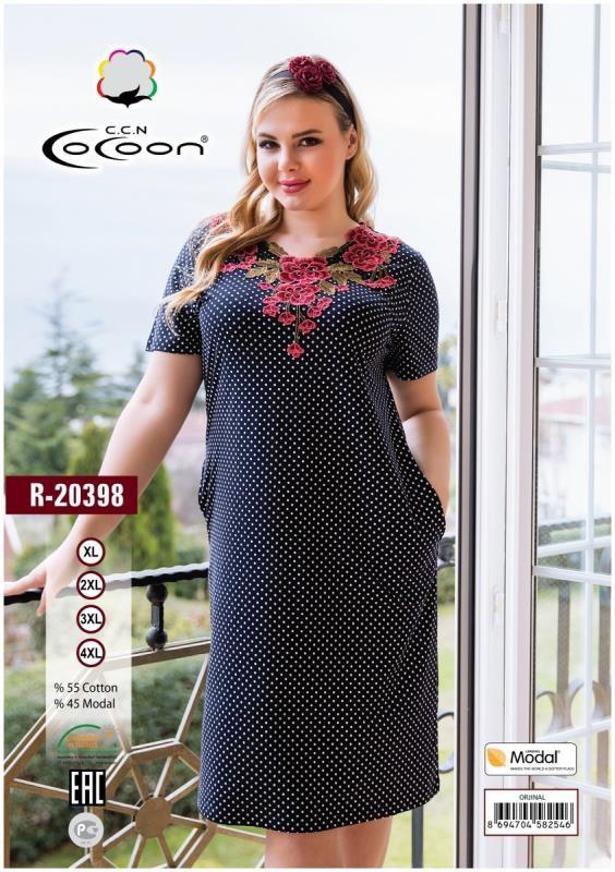 Платье женское CCNR 20398