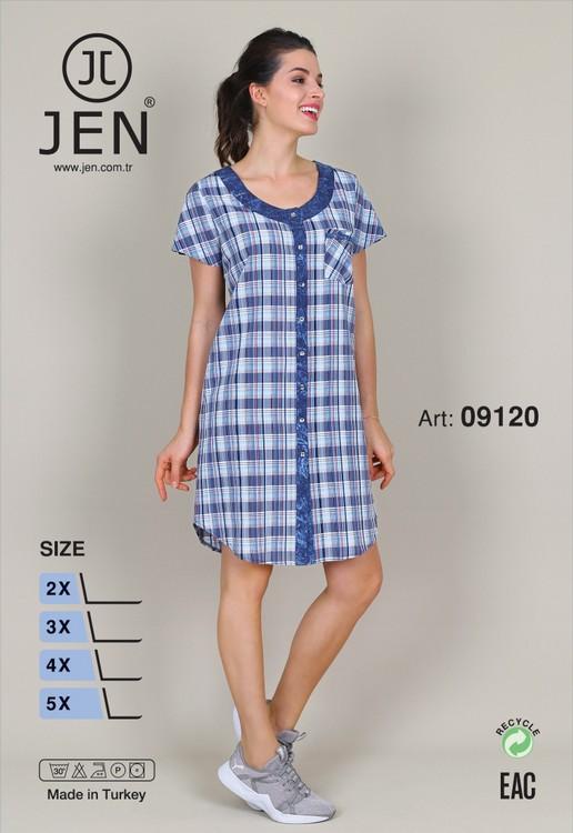 Халат рубаха Jen 09120