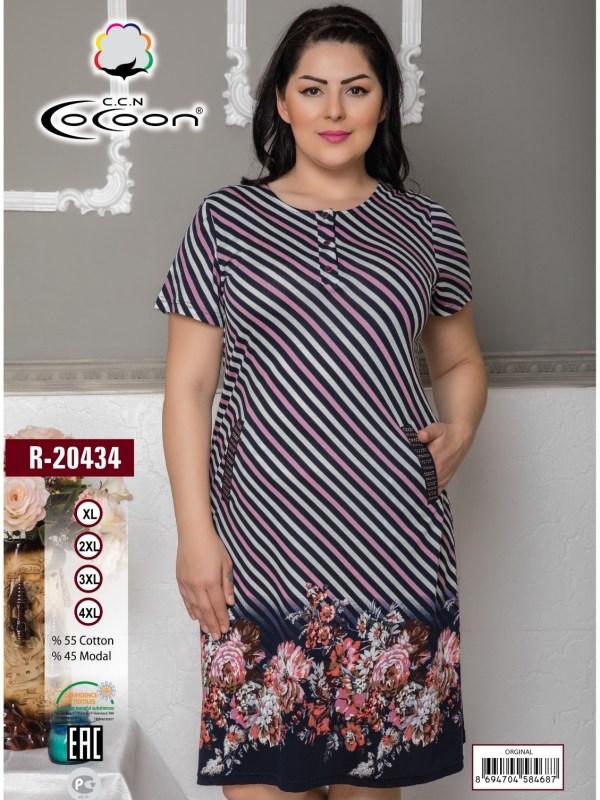 Платье женское CCNR 20434