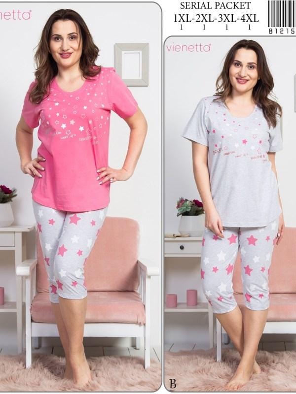 Пижама женская капри 8121562785