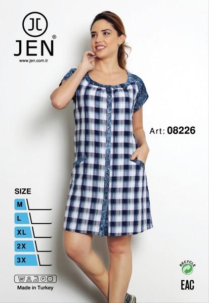Халат женский Jen 08226