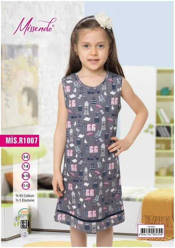 Ночная рубашка детская MIS-R 1007