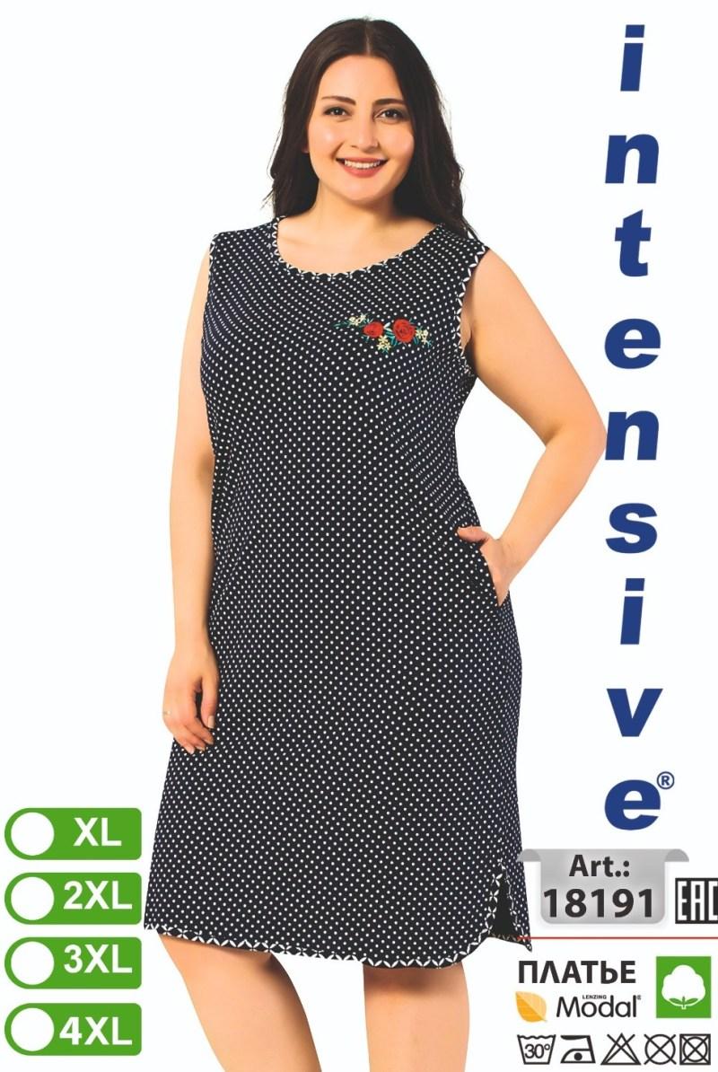 Платье женское Intensive 18191