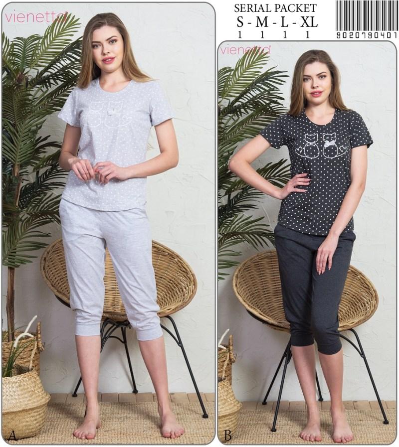 Пижама женская Капри 9020790401