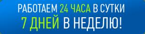 Круглосуточная стоматологическая клиника в Перми София-Дента. Недорого, быстро, в комфортных условиях sofiya-denta.ru