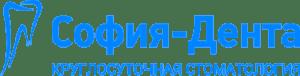 Круглосуточный прием дежурного врача хирурга-стоматолога в клинике София-Дента Пермь рядом с травмпунктом в центре на куйбышева 111