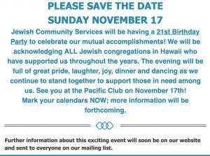 jewish community services 21st