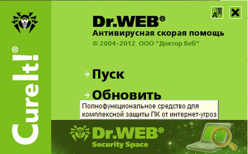 Dr web 5 0 0 12120