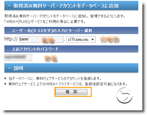2008-11-18-e4b88ae58d88-10-17-13