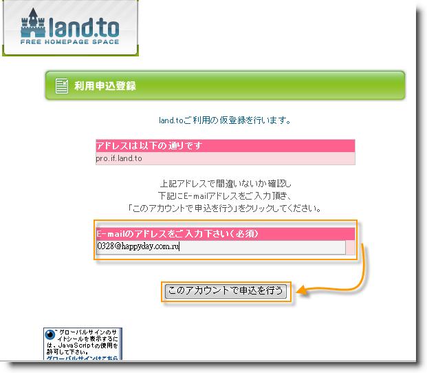 2008-11-601-02-20