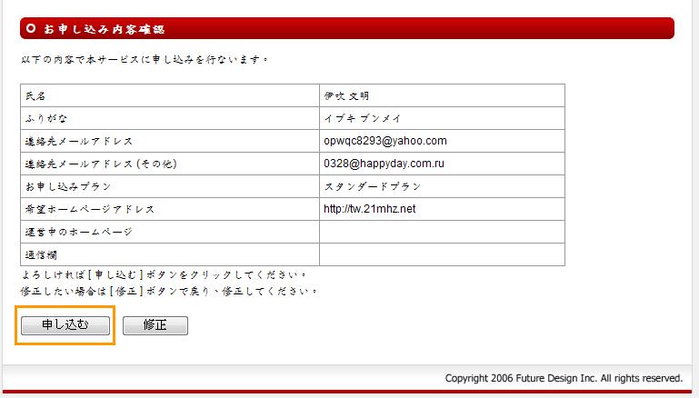 2008-11-8-e4b88ae58d88-11-40-47