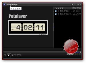 硬解萬能播放器-PotPlayer