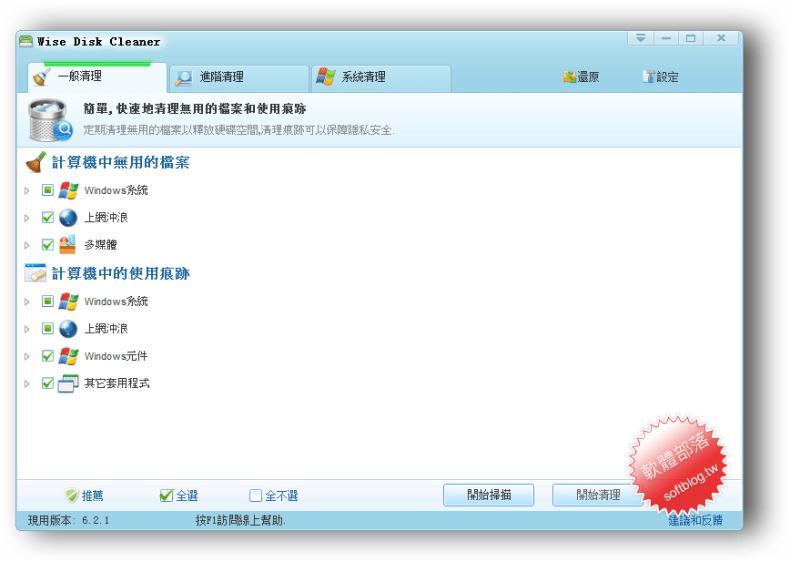 sshot 2011 12 30 18 08 58