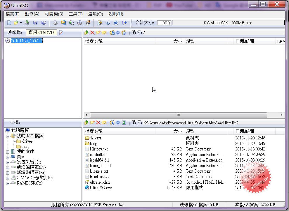 sshot-361