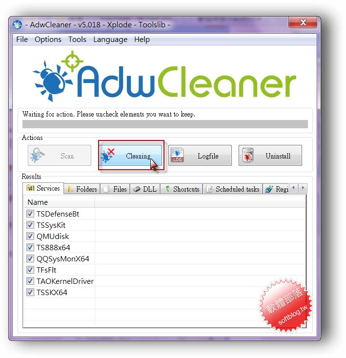 解決首頁被綁架軟體-AdwCleaner Portable 7.3.0.0 中文免安裝 - 軟體部落