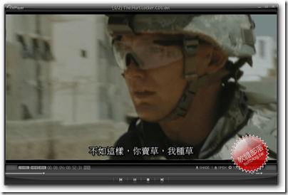 KMPlayer多媒體播放器