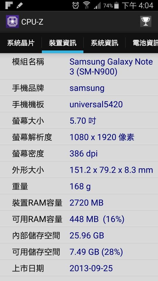 screenshot_2016-09-25-16-04-09
