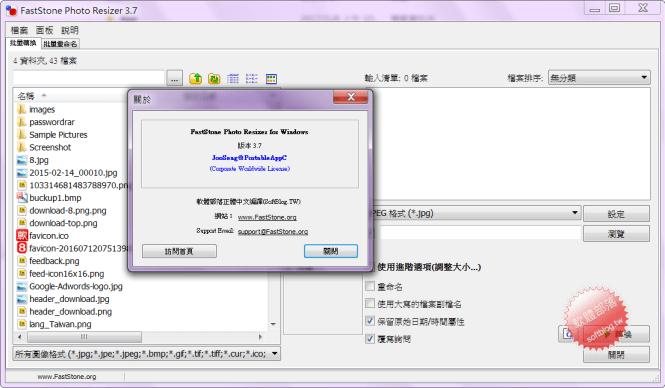 sshot-403