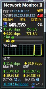 sshot-424