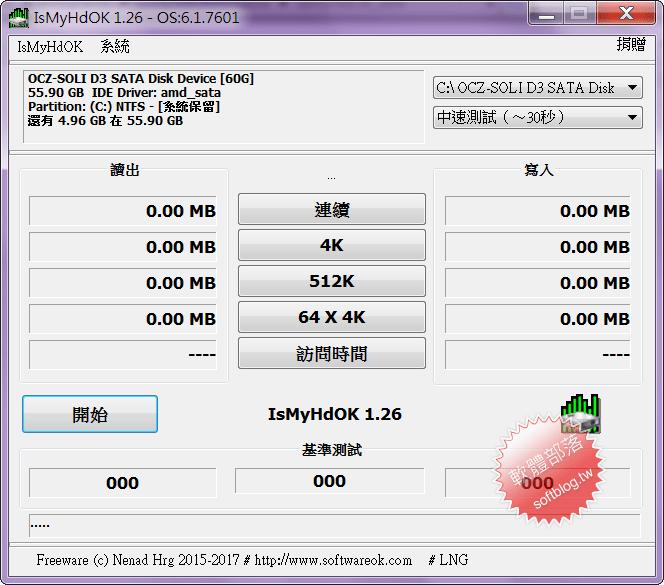 sshot-428