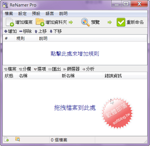 sshot-454