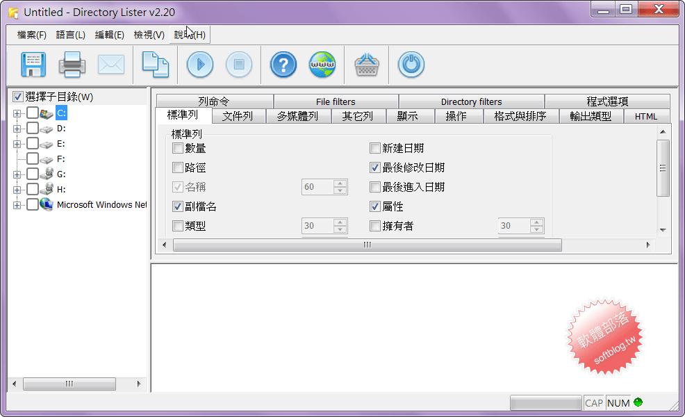 sshot-486