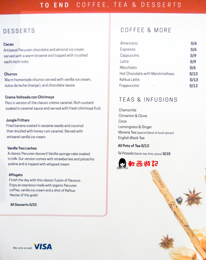 秘魯庫斯科美食推薦》Morena Peruvian Kitchen●道地Ceviche檸檬醃生魚 秘魯必喝Chicha morada紫玉米汁 庫斯科美食/庫斯科餐廳 馬丘比丘自助