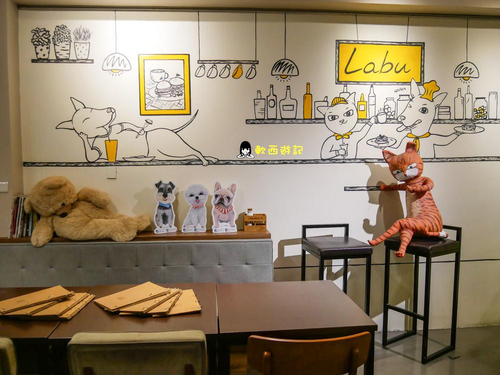 東門站寵物友善餐廳》Labu café●東門站不限時咖啡廳 有WIFI/有插座 台北寵物友善餐廳 東門站餐廳/東門站美食