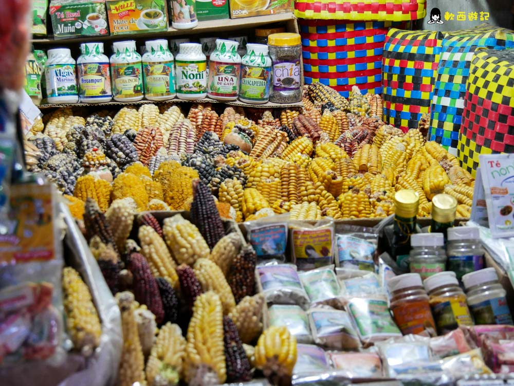 秘魯庫斯科景點推薦》San Pedro Market●現榨青蛙果汁! 內有驚悚馬/牛鼻頭肉 庫斯科中央市場 庫斯科景點