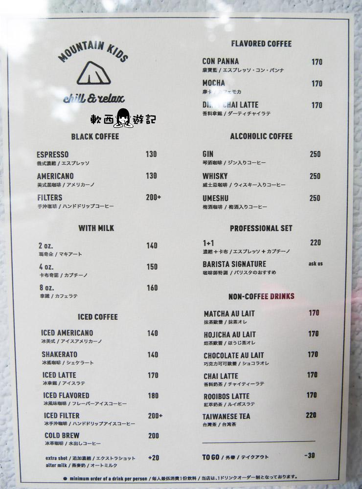 六張犁站咖啡廳推薦》MKCR山小孩咖啡2店●GOOGLE地圖上找不到!六張犁新開幕~低調不限時文青咖啡廳