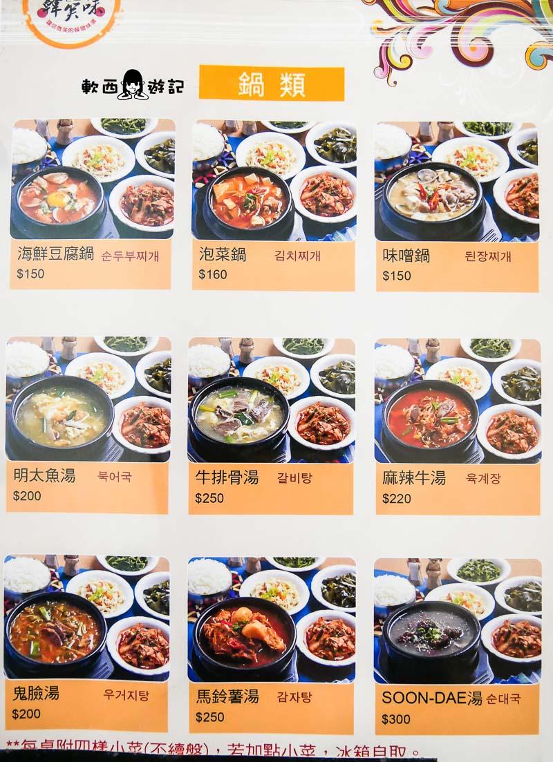 新店區公所站美食推薦》韓笑味●正港韓國老闆烤肉給你吃! 新店在地深耕多年平價大份量韓式烤肉