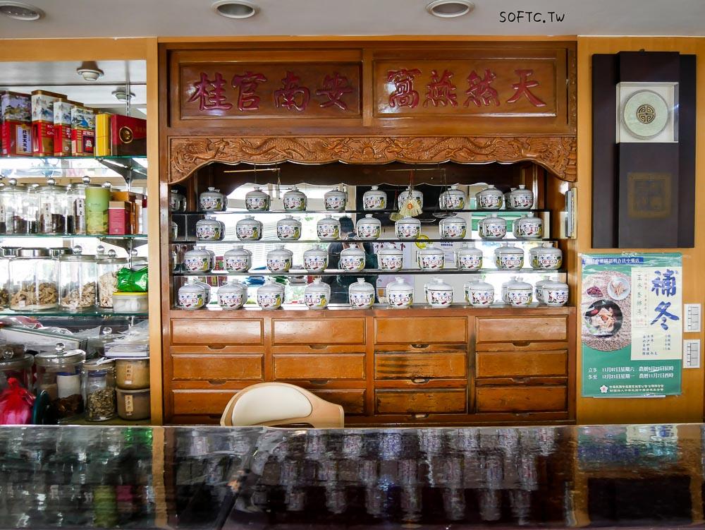 中山國中甜點推薦》一滴滴EDD●大口吃甜點的藉口!甜點入中藥~中藥行裡的療癒甜點店 傳統漢方天然健康甜點