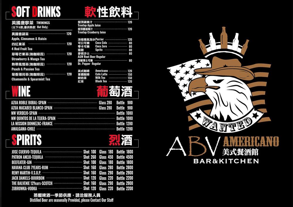 忠孝敦化站美食推薦》ABV美式餐酒館-世界精釀啤酒餐廳●別的地方吃不到!道地美國家鄉菜+300款精釀啤酒多種享受一次滿足