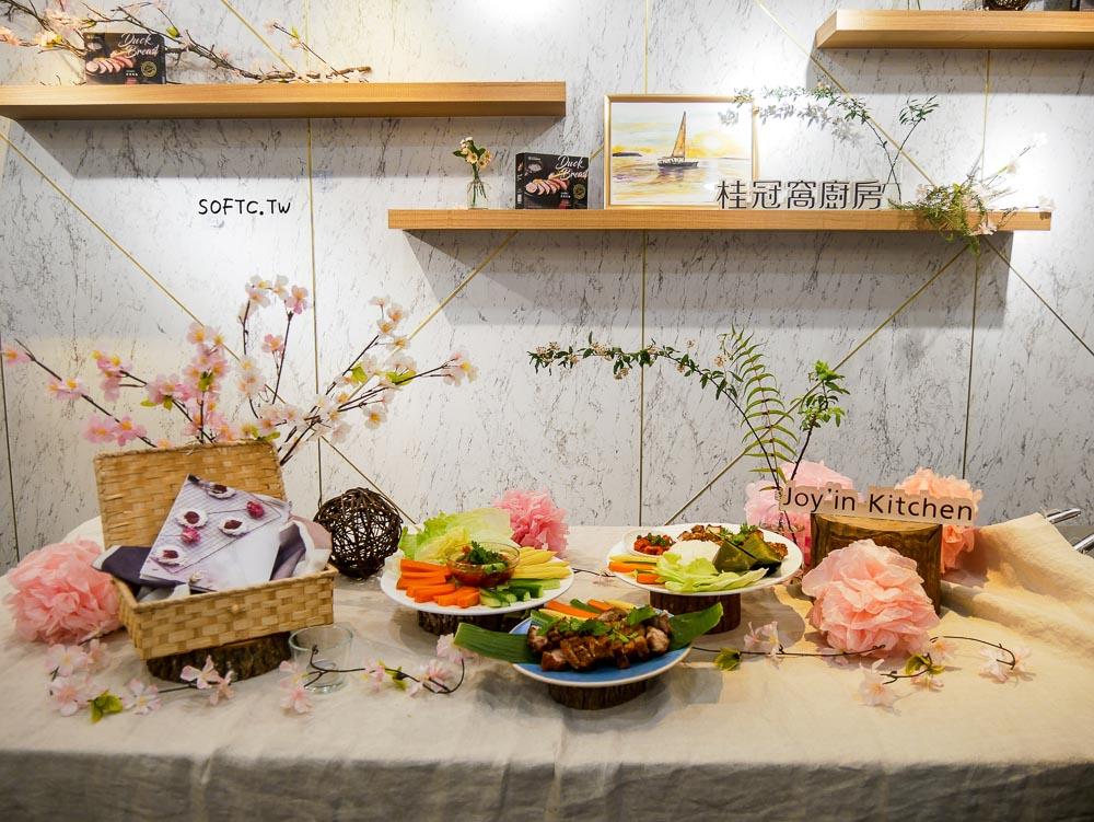 台北料理教室推薦》桂冠窩廚房●手把手帶著你做料理! 新手也能自己作的手作料理課程推薦
